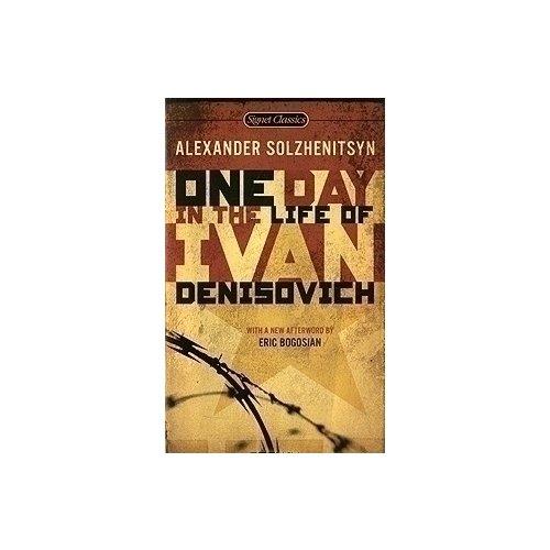 One Day in the Life of Ivan Denisovich allen weinstein alexander vassiliev the haunted wood soviet espionage in america the stalin era