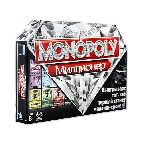 """Настольная игра """"Монополия. Миллионер"""""""