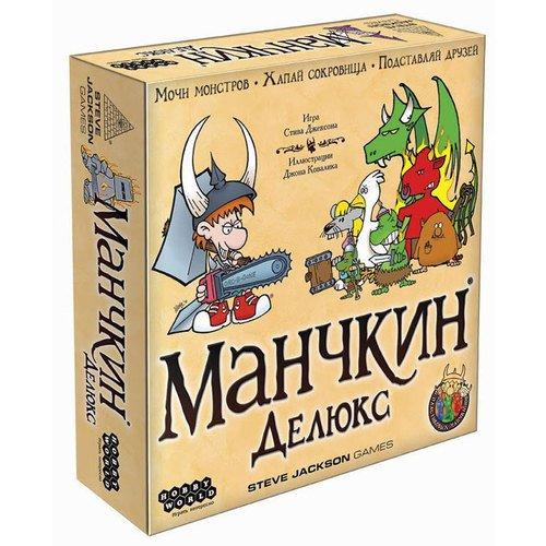 цена на Настольная игра Манчкин Делюкс