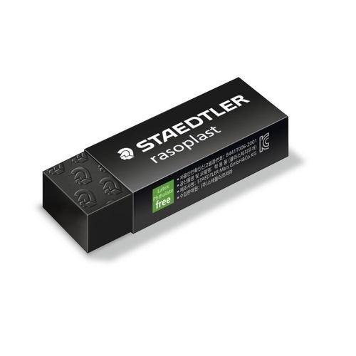 Ластик Rasoplast B20 черный free shipping 10pcs lot b20n03 b20 n03 qfp offen use laptop p 100% new original