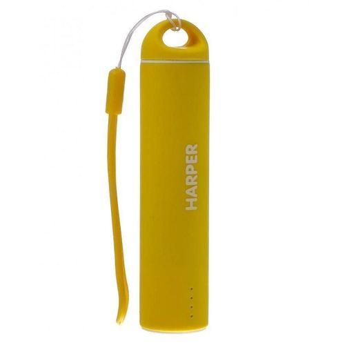 цена на Внешний аккумулятор PB-2602 Yellow