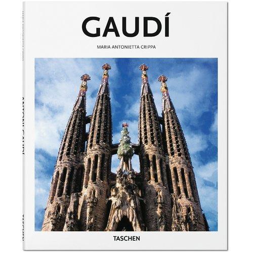 Gaudi цена 2017