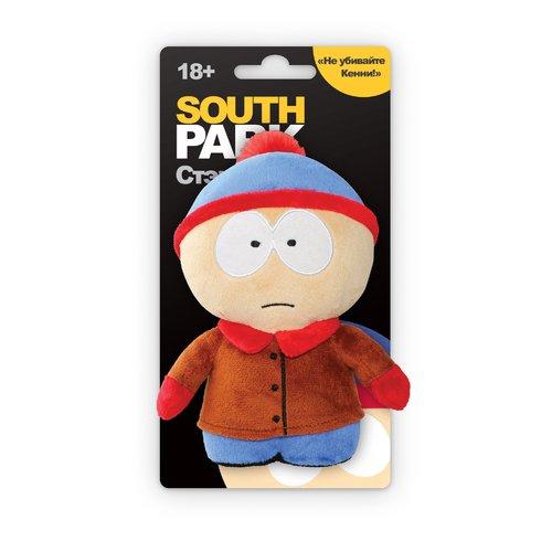 "цены Мягкая игрушка Южный Парк ""Стэн"", 12 см"
