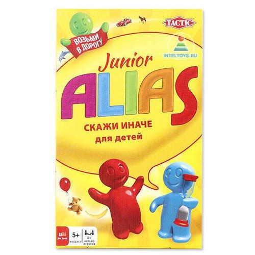 junior alias игра