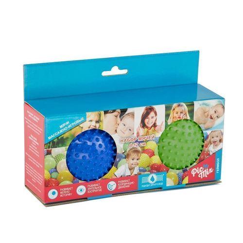 Набор из двух малых мячей, синий/зеленый