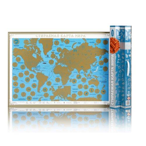 """Скретч-карта мира """"Подарочная"""" А2 карта подарочная посуда центр подарочная карта универсальная 1000 рублей"""