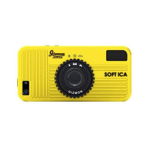 Чехол Soft iCA для iPhone 5/5S желтый чехол soft ica для iphone 5 5s оранжевый