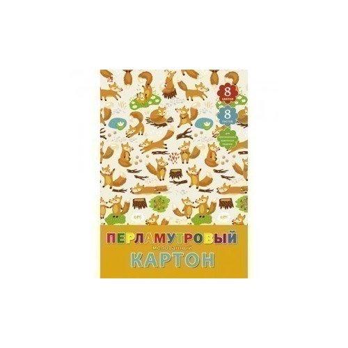 Перламутровый мелованный картон Орнамент. Лисята А4 цветной картон 1 school лисята а4 16 листов 8 цветов 639407