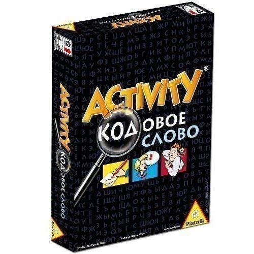 Настольная игра Activity. Кодовое слово