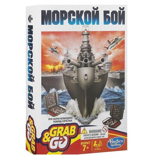 """Настольная игра """"Морской бой"""" недорого"""