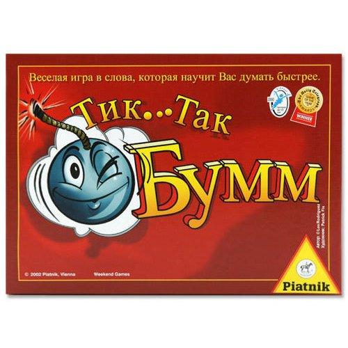 """Настольная игра """"Тик Так Бумм"""""""