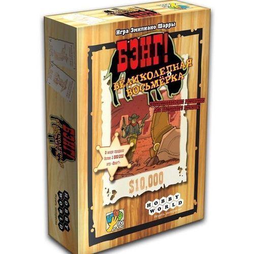 Настольная игра Бэнг! Великолепная Восьмерка настольная игра бэнг на несколько карточек больше