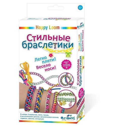 Набор Стильные браслетики набор браслетики семицветики