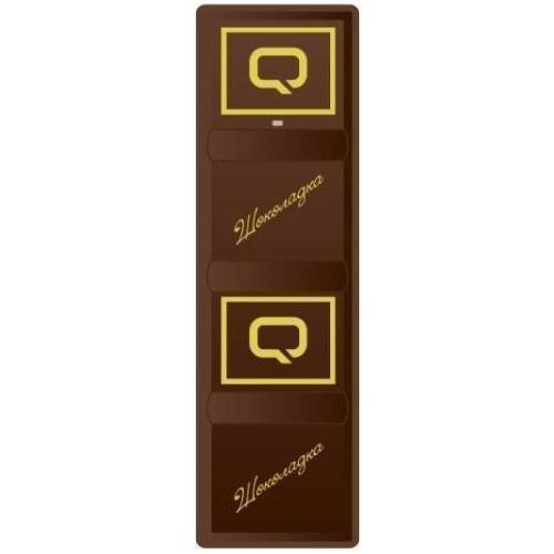 Фото - Внешний аккумулятор PowerAid Chocolate 2.6, 2600 мАч аккумулятор pizza 2600 мач