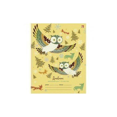 Дневник для младших классов Лесные жители. Совы