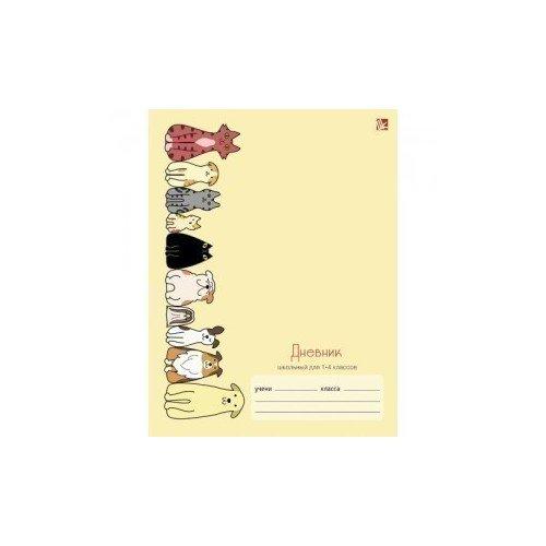 Дневник для младших классов Зверушки, 48 листов дневник универсальный дизайн 2 48 листов
