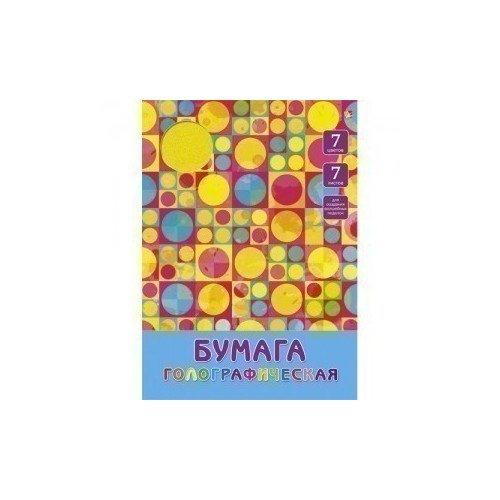 Голографическая бумага 7 цветов бумага для оригами folia водоустойчивая цвет белый 20 см х 20 см 20 листов
