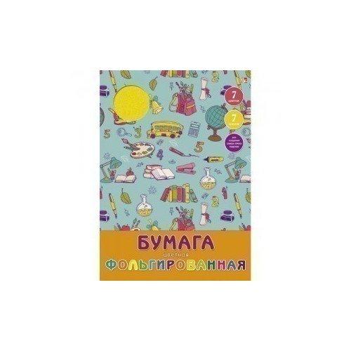 Фольгированная цветная бумага 7 цветов бумага для оригами folia водоустойчивая цвет белый 20 см х 20 см 20 листов