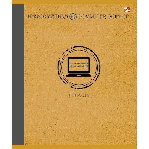 Тетрадь предметная Школьная классика Информатика А5 тетрадь предметная 36л а5 клетка предметная монотон информатика скрепка лен 8497 eac