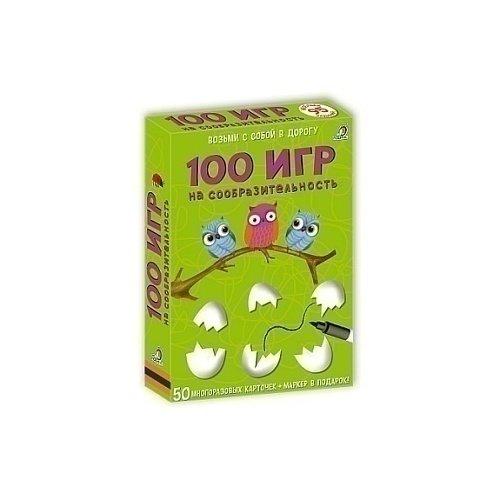 Асборн-карточки. 100 игр на сообразительность цена