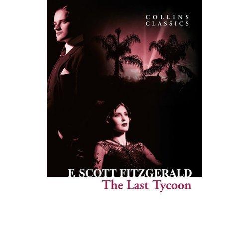 The Last Tycoon wunderkind блузка