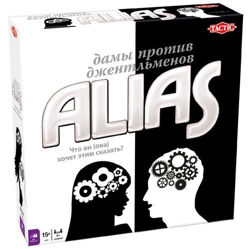 Настольная игра Alias. Дамы против Джентльменов цена