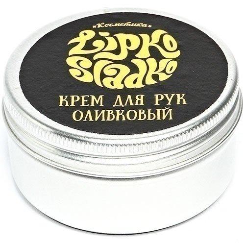 Крем для рук Оливковый альпика крем с пчелиным воском и маслом ши для рук 100 мл