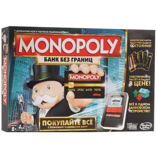 Настольная игра Монополия. Банк без границ арман кишкембаев лирика без границ часть 2