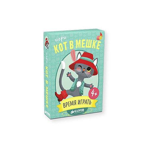 Игра Кот в мешке карты в бархатном мешке герметическое таро в чёрном бархатном мешке кн карты