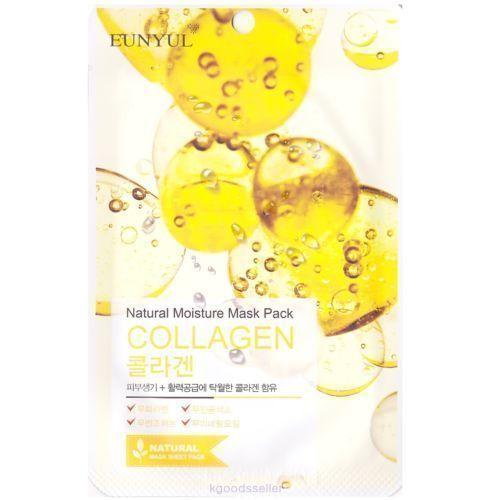 Увлажняющая маска с коллагеном laneige mini pore маска глиняная увлажняющая для сужения пор mini pore маска глиняная увлажняющая для сужения пор