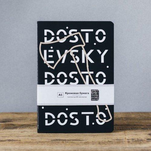 Блокнот нелинованный Dostoevsky А5