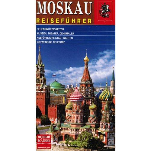 Путеводитель Москва