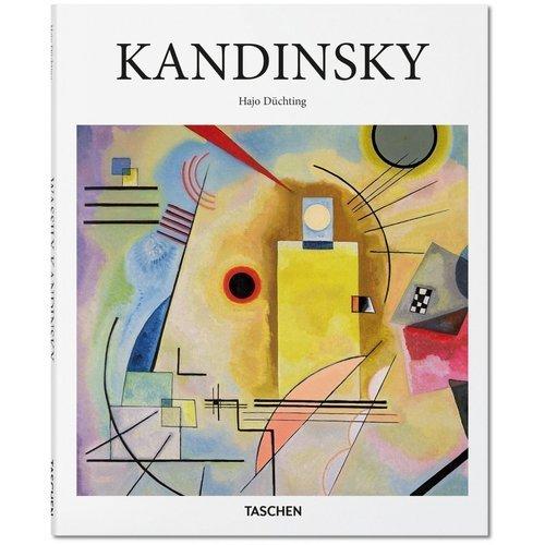 Kandinsky стоимость