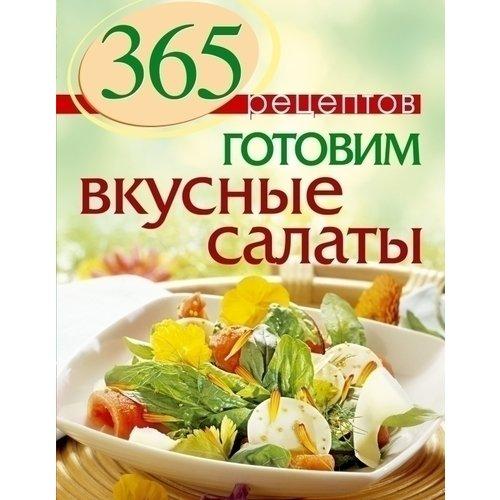 Легкиеы вкусных и простых салатов