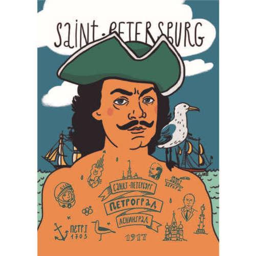 Магнит «Петр I и море» с н шубинский петр i и его время