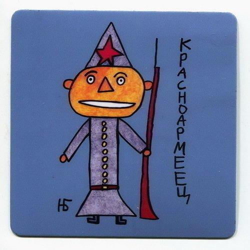 Магнит с рисунком Красноармеец магнит зимнее волшебство исполненье желаний 8 х 8 см
