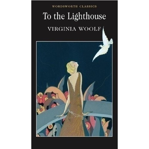 virginia woolf to the lighthouse To the lighthouse [virginia woolf, eudora welty] on amazoncom free shipping on qualifying offers radiant as [to the lighthouse] is in its beauty, there could never be a mistake about it: here is a novel to the last degree severe and uncompromising.