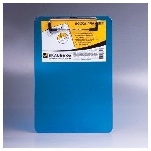 """Доска-планшет """"Energy"""" с верхним прижимом А5 синяя"""