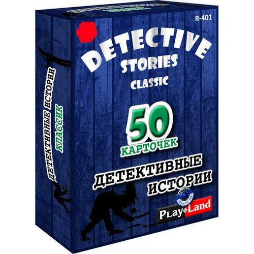 Настольная игра Детективные истории Классик настольная игра детективные истории эксперт