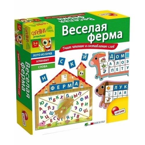 Обучающая игра Веселая ферма обучающая игра lisciani e54275 e54275