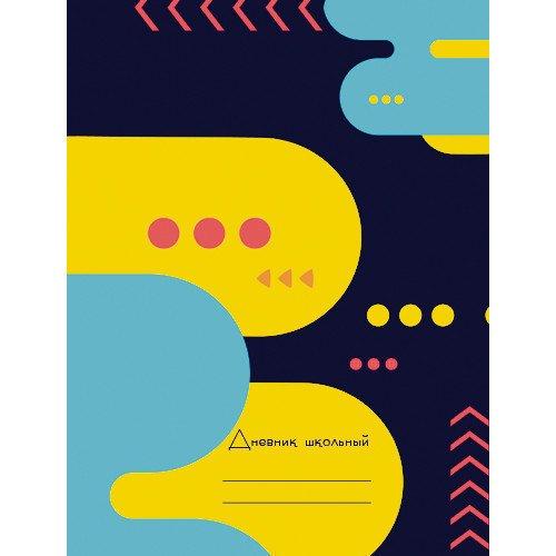 Дневник для средних и старших классов Дневник школьницы. Дизайн 5 (17) дневник для средних и старших классов дневник школьницы дизайн 5 17