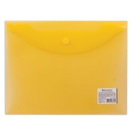 Папка-конверт с кнопкой А5, прозрачная, желтая