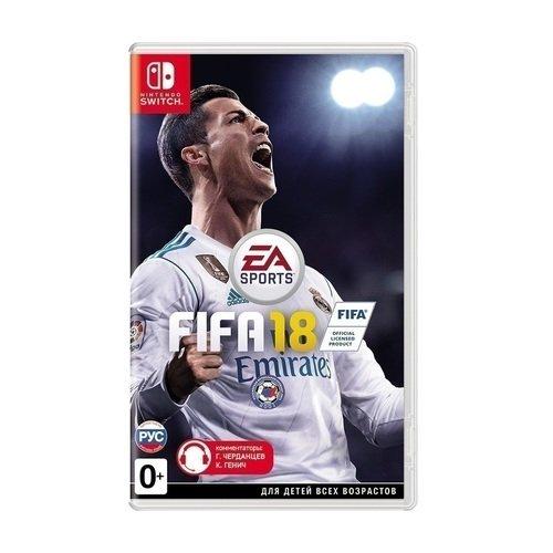 """Игра """"FIFA 18"""""""