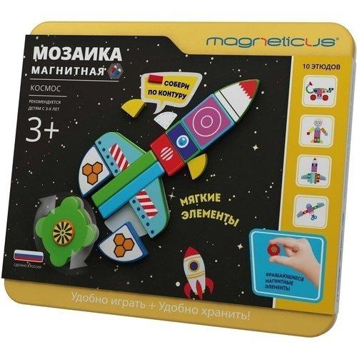 Купить Магнитная мозаика Космос , MAGNETICUS, Мозаика