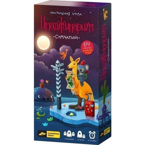 Игра Имаджинариум Сумчатый развлекательные игры cosmodromegames имаджинариум 3d