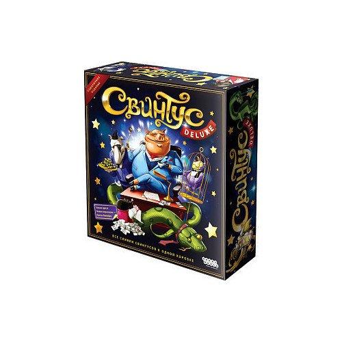 Настольная игра Свинтус Делюкс колонизаторы быстрая карточная игра настольная игра