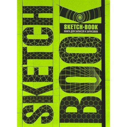 Скетчбук. Книга для записей и зарисовок, зеленый