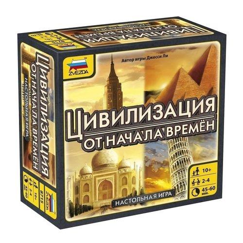 """Настольная игра """"Цивилизация. Начало времен"""" 8715 цена и фото"""