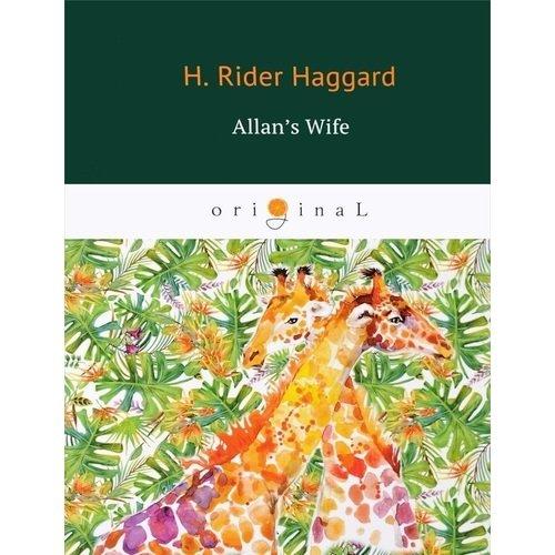Allan's Wife h r haggard allan's wife