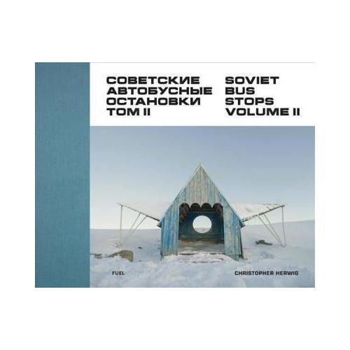 цена Soviet Bus Stops Volume II